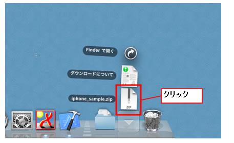 【iPhone】iOS 11で登場した「ファイル」アプリと …